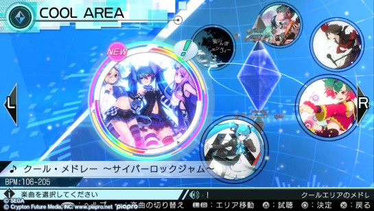 Hatsune Miku Project Diva X cool