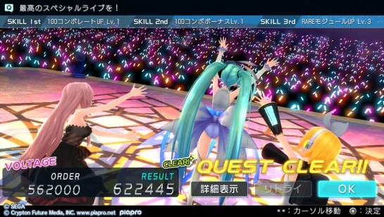 Hatsune Miku Project Diva X end
